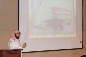 المحاضر سعادة د. سعيد بن علي السريعي .JPG -
