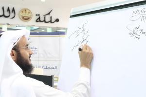 الأسبوع الخليجي الموحد لتعزيز صحة الفم والأسنان .JPG -