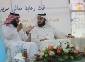 الأسبوع الخليجي الموحد لتعزيز صحة الفم والأسنان 1.png -