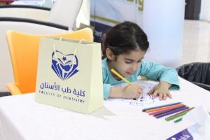 الأسبوع الخليجي الموحد لتعزيز صحة الفم والأسنان 3.jpg -