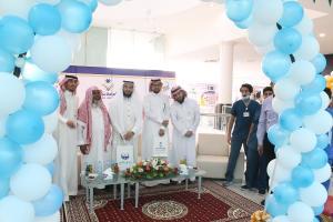 الأسبوع الخليجي الموحد لتعزيز صحة الفم والأسنان 7.JPG -