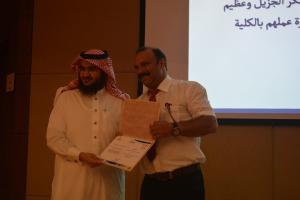 تكريم المساهمين بالأنشطة العلمية من أعضاء هيئة التدريس.JPG -