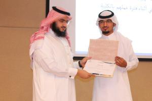 تكريم المشاركين في الأنشطة.JPG -