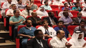 الحضور .jpg -
