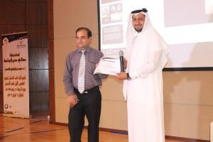 تكريم المحاضرين في اليوم العلمي الأول.JPG -