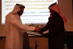د. حسين العطاس يكرم أ. سعيد الوادعي .JPG -