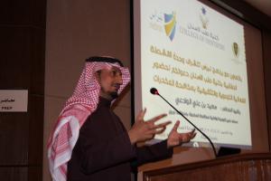 د. حسين العطاس .JPG -